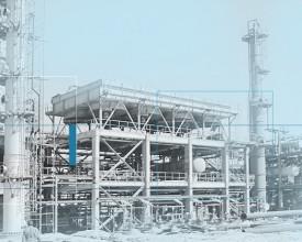 Basrah Refinery