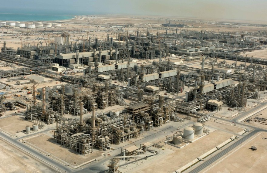 LNG Production - Qatar